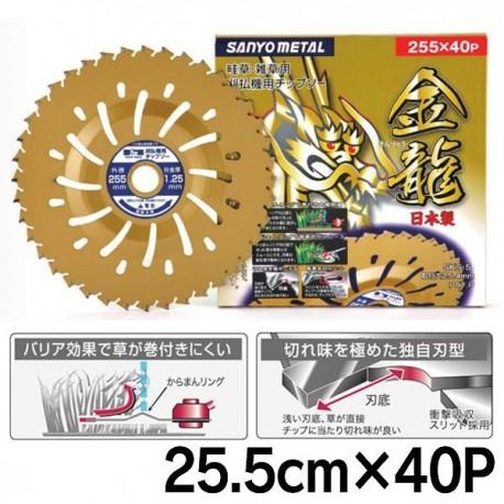 Disco di taglio 40 denti D. 255 mm Oro originale Giapponese - Sanyo Metal